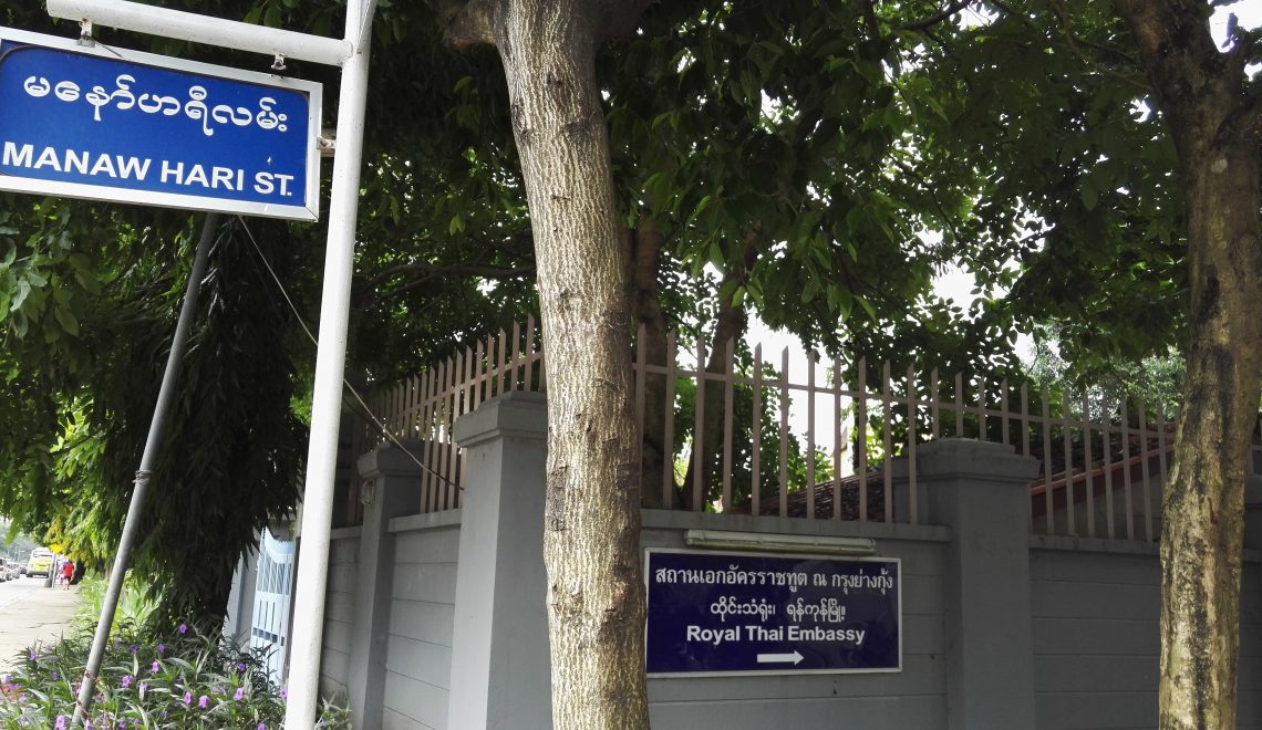 On Manauw Hari street you will find the embassy where you can get your Non B Visa in Yangon done